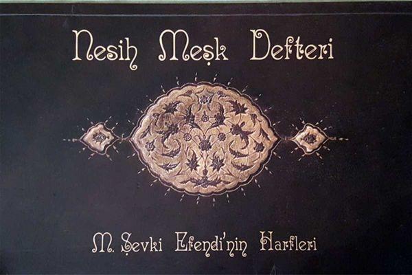 Karin Heft mit Buchstaben von Sevki Efendi (Nesih)