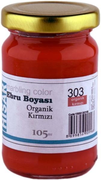 Marmorierfarbe 303 Organisches Rot